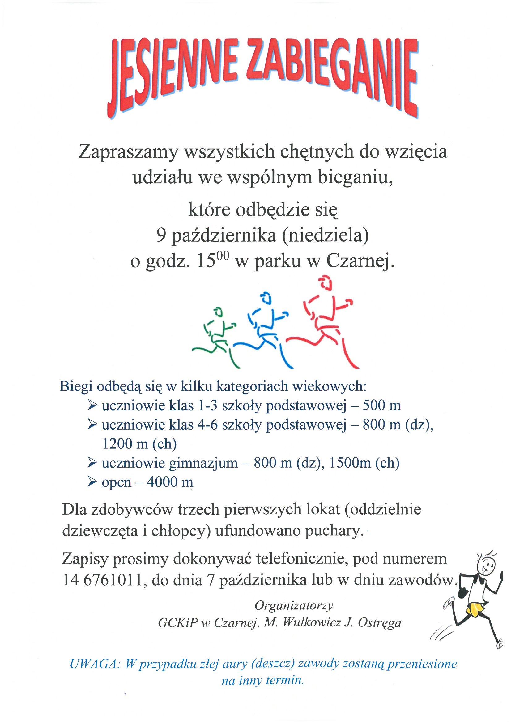 Zaproszenie Aktualności Gmina Czarna Pow Dębicki
